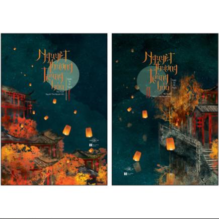 Nguyệt Thượng Trùng Hỏa (2 Tập) ebook PDF-EPUB-AWZ3-PRC-MOBI