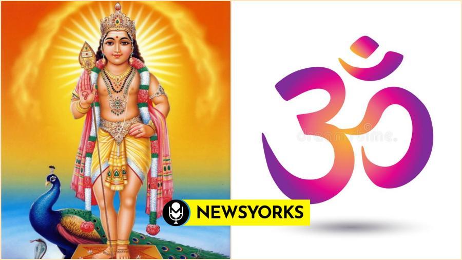 வீட்டில் சந்தோஷம் நிலைத்திருக்க இப்படி பூஜை செய்து பாருங்கள் !!
