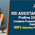 RBI Assistant Prelims 2020 Complete Preparation Capsule- 100% Selection Plan