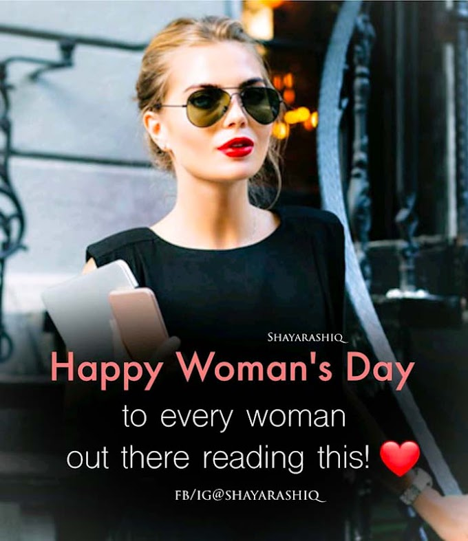 Women's day: Inspiring Quotes Every Women Should Read it