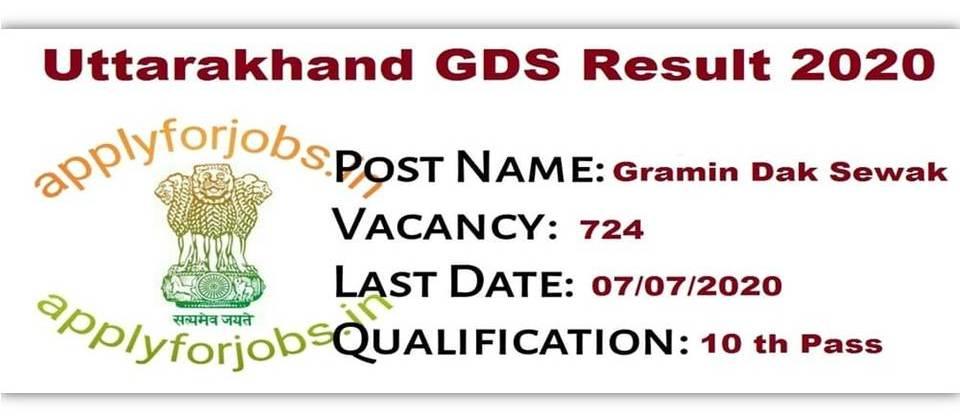 Uttarakhand GDS Result 2020, applyforjobs, online jobs