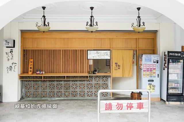 18076557 1300640963322479 3006781479239086532 o - 中式料理|川子麵線 - 湯頭美味有層次、鹹酥雞的新吃法!