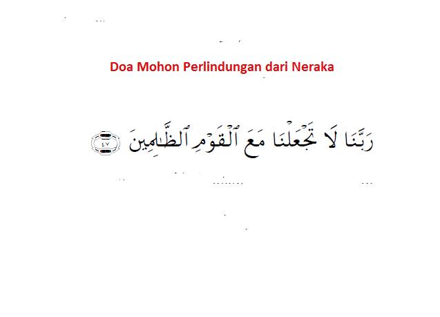 Doa Mohon Perlindungan dari Neraka