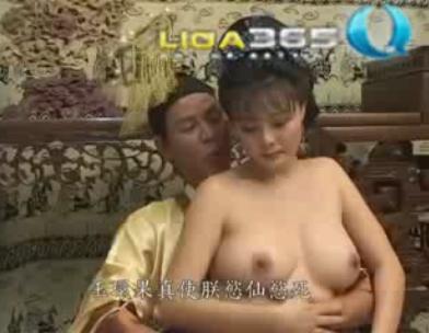 NONTON FILM BOKEP CHINA PERMAISURI BAGINDA YANG HAUS SEX