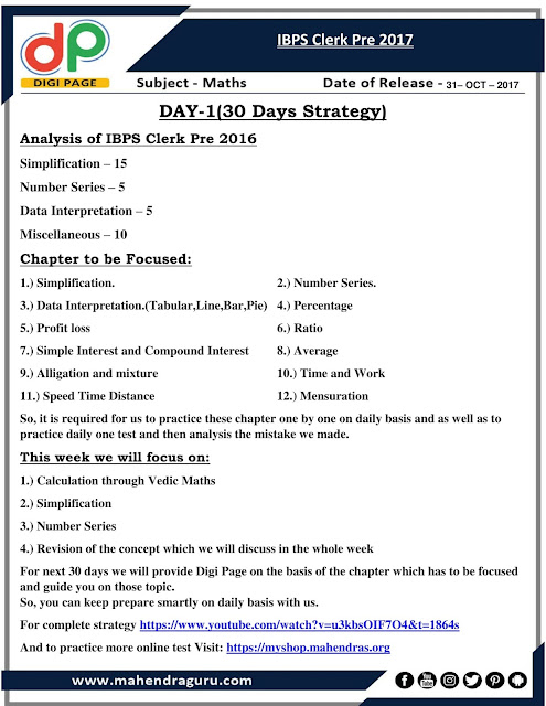 DP | Strategy For IBPS Clerk Pre  - Day -1 | 31 - Oct - 17