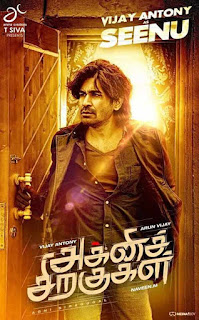Agni Siragugal First Look Poster 2