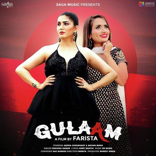 Gulaam Lyrics – Ruchika Jangid   Sapna Choudhary & Sachin Singh