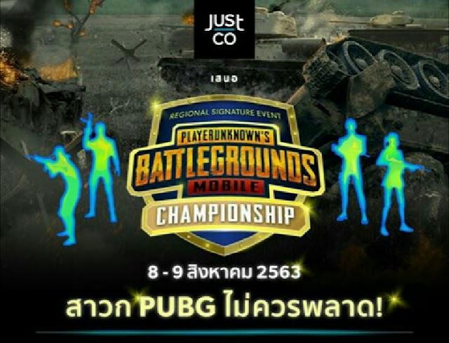 JustCo Launches Regional PUBG Mobile Championship