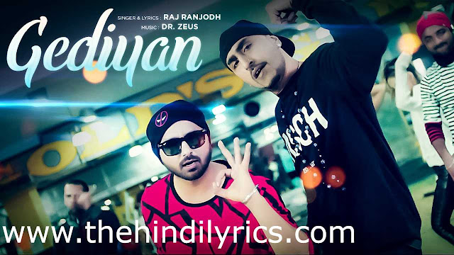 Gediyaan Lyrics – Sharry Maan (2019)