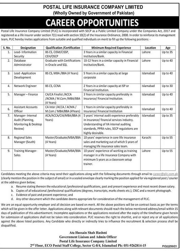 plic.com.pk Jobs 2021 - Postal Life Insurance Company Limited (PLICL) Jobs 2021 in Pakistan