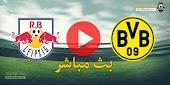 مشاهدة مباراة بوروسيا دورتموند ولايبزيغ بث مباشر اليوم 7 مايو 2021 الدوري الالماني