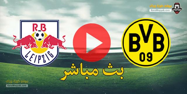 نتيجة مباراة بوروسيا دورتموند ولايبزيغ اليوم 9 يناير 2021 في الدوري الالماني