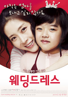 Wedding Dress 2010 Korean 360p DVDRip 400MB With Bangla Subtitle