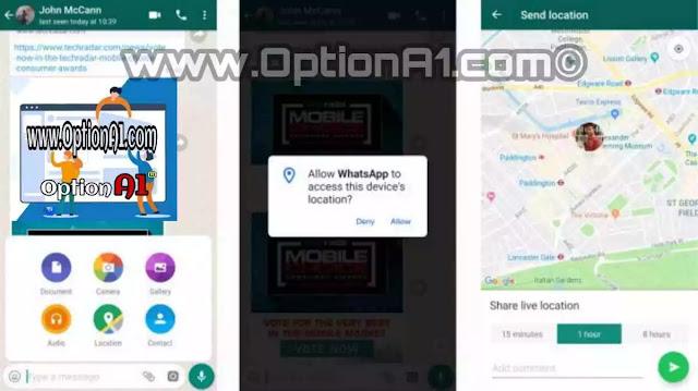 طريقة مشاركة الموقع الجغرافي الحالي على واتساب WhatsApp