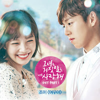 Download Mp3, MV, Video, JOY (Red Velvet) - Yeowooya (여우야) (The Liar and His Lover OST Part 1)