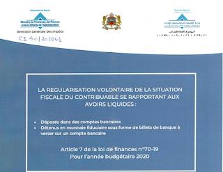 Régularisation volontaire de la situation fiscale du contribuable se rapportant au avoirs liquides