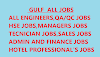 GULF JOBS ALL VACANCIES