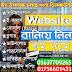 Eid offer 70% off website package