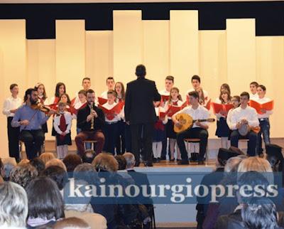 Αποτέλεσμα εικόνας για kainourgiopress χορωδίες