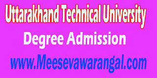Uttarakhand Technical University Ph.D Registration Form For Degree Admission 2016