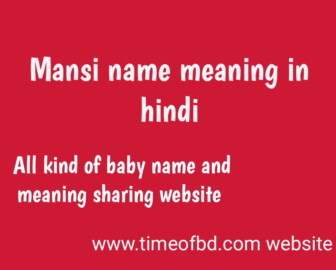 mansi name meaning in hindi, mansi ka meaning, mansi  meaning in hindi dictionary, meaning of mansi in hindi