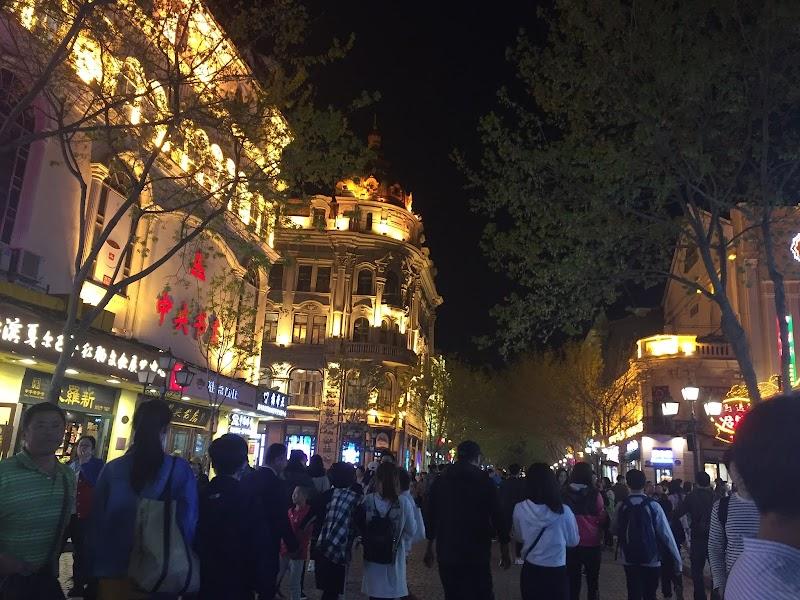 Jalan-jalan di Malioboronya Harbin Zhongyang Street