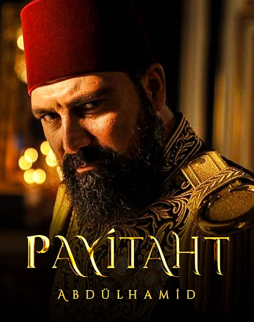 الإعلان الأول لمسلسل السلطان عبد الحميد الثاني الموسم الرابع الحلقة 91 مترجم Payitaht Abdülhamid