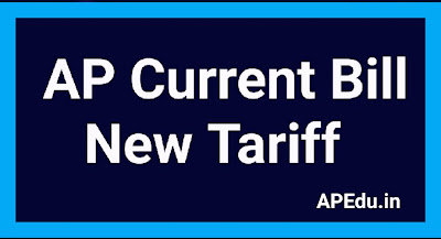 AP Current Bill New Tariff