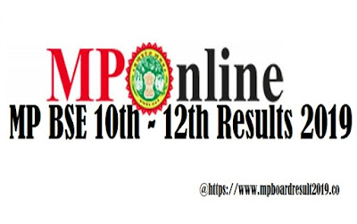 MP Board Online Result 2019