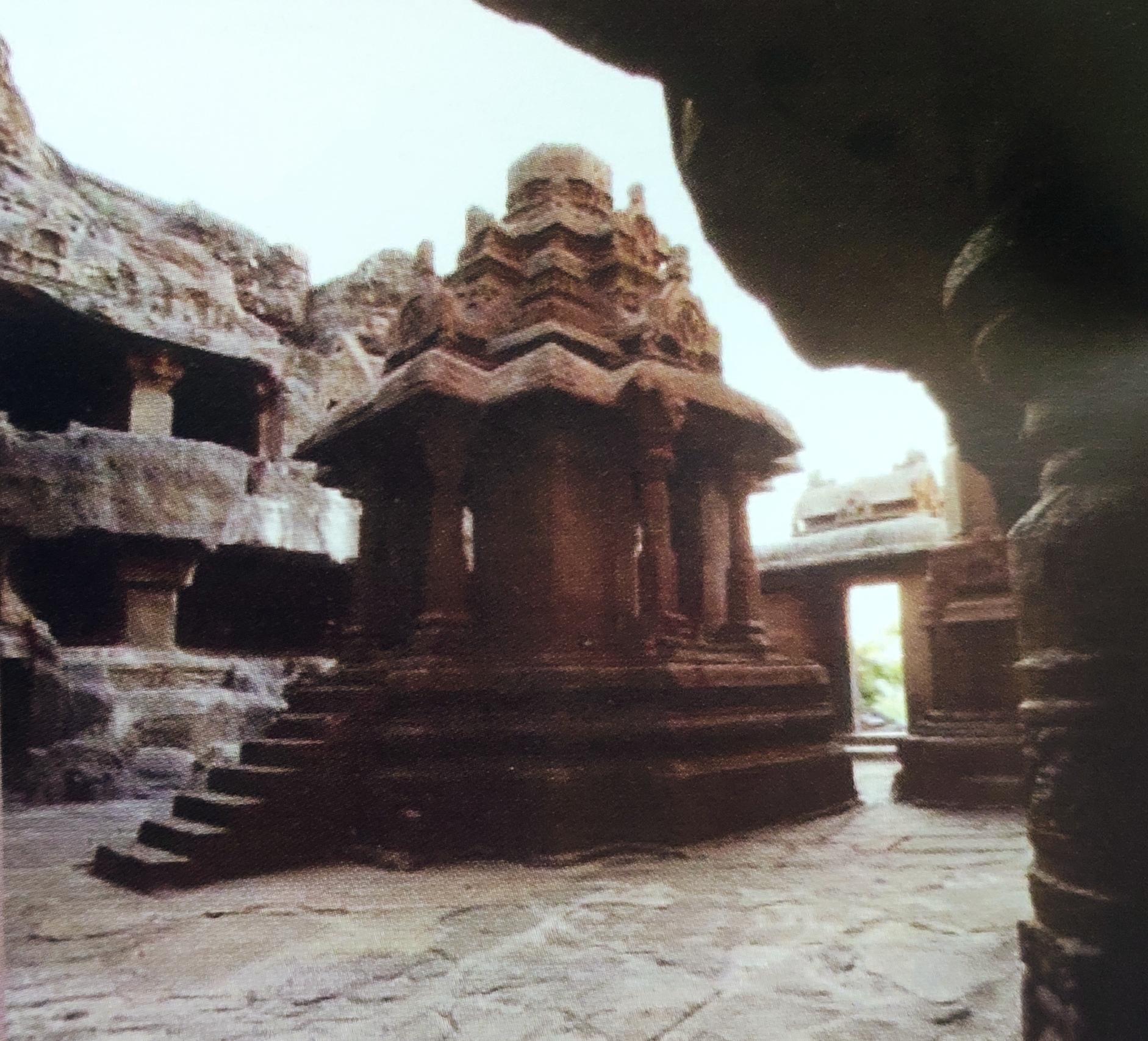 Image contains ellora caves