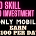 How to make money without investment