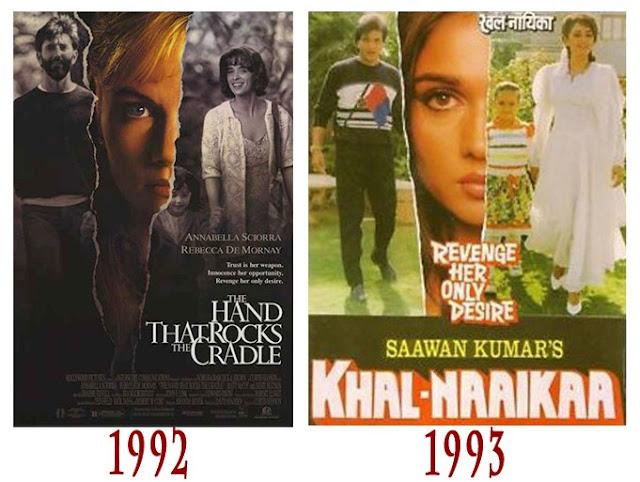 10 pósters de películas de terror copiados (Parte 5)