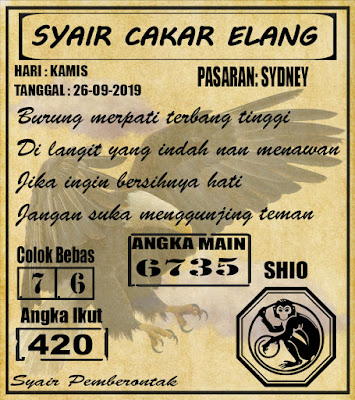 SYAIR SYDNEY  26-09-2019