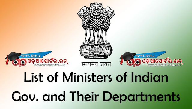 complete list Narendra Modi's Government or Current Indian Government ministers list with their departments or Portfolios. Also the list includes Minister of state (Independent Charges) names and portfolios. Modi Sarkar List, Cabinet Ministers of india full list PDF, portfolios of indian government ministers, narendra modi cabinet officers