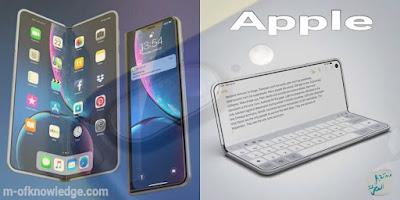 براءة إختراع لشركة آبل Apple عن شاشة قابلة للطي تعالج خدوشها ذاتيا