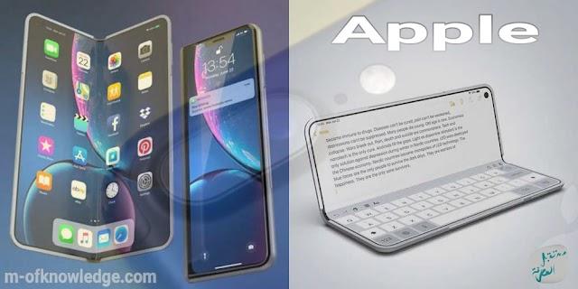 براءة إختراع لشركة آبل Apple عن شاشة قابلة للطي تعالج خدوشها بنفسها !