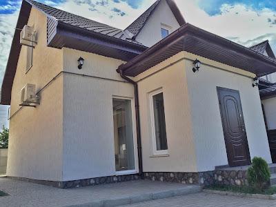 Купить дом в Центрально - Городском районе