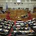 Κόντρες και εκατέρωθεν κατηγορίες στη συζήτηση του προϋπολογισμού του 2018