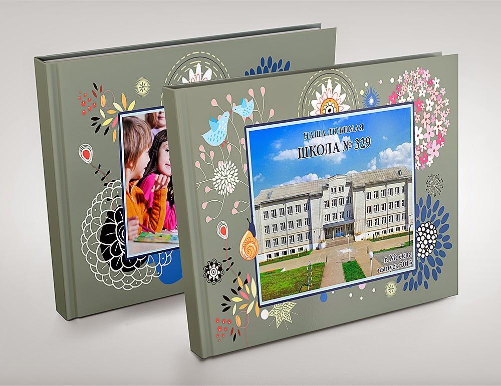 макет выпускной фотокниги