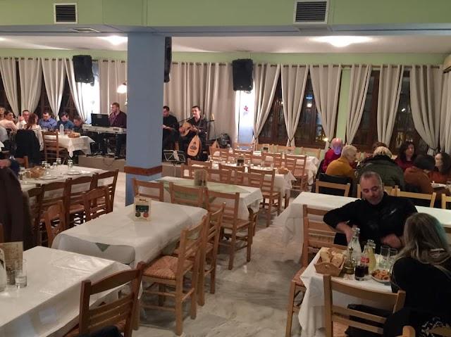 Φιλανθρωπική συνεστίαση στο κέντρο «Αρετούσα», 23-2-2020