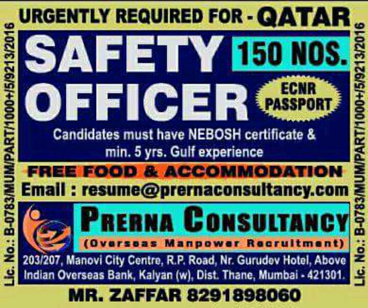 Wanted 150 HSE Officers with Nebosh for Project in QATAR | Job Inbox