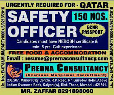 Qatar Nebosh HSE Officer Jobs
