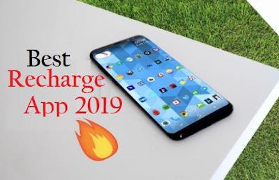 Free Recharge Tricks 2019