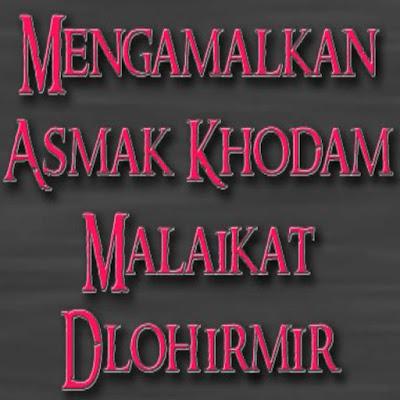 Asmak Khodam Malaikat Dlohirmir, kebanyakan orang mempertanyakan Fadilah, Khasiat dan cara mengamalkan Asmak Malaikat Dlohirmir ini yang pada hakikatnya tetap saja bahwa sebuah Amalan itu terkabulnya dari Allah swt. Termasuk ilmu-ilmu lainya, semuanya hanya sebatas perantaranya saja termasuk ilmu Asmak yang satu ini.