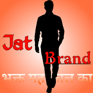 Jaat name photo download