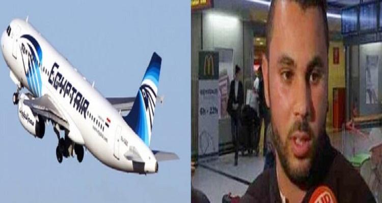قصة أغرب من الخيال لناجي الوحيد من الطائرة المصرية المنكوبة
