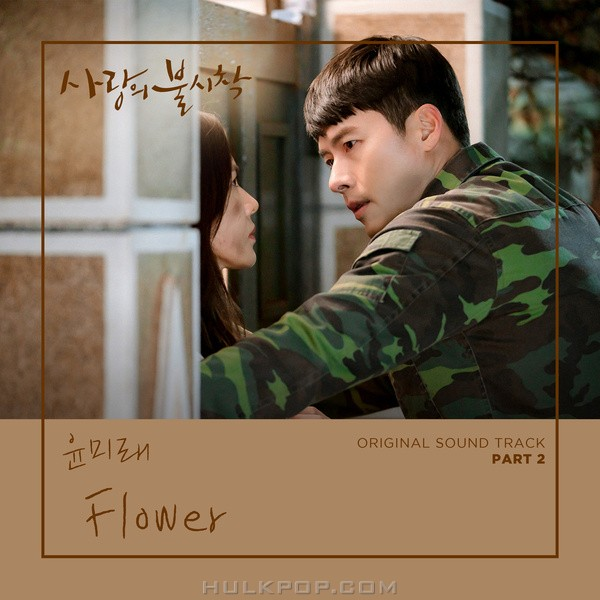 Yoon Mi Rae – Crash Landing on You OST Part.2