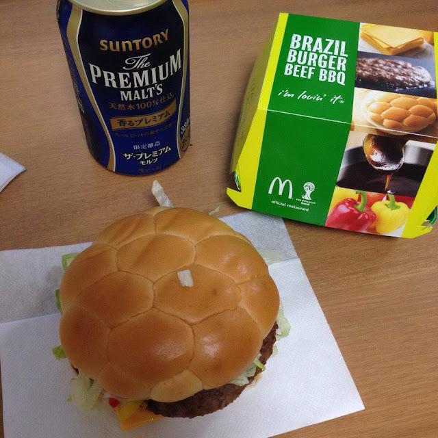 Burger like soccer ball