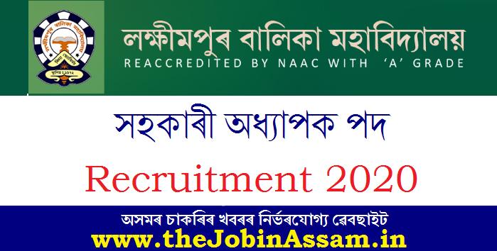 Lakhimpur Girls College Recruitment 2020