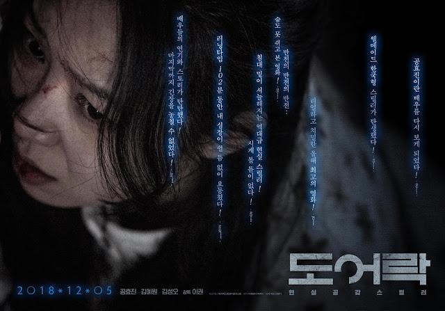 韓影-門鎖-鎖命危機-線上看